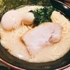 【金山家】金山駅から徒歩1分!旨味が凝縮した家系塩ラーメンがおすすめ!