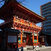 東京① 神田明神、天野屋