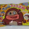 正栄デリシィ サク山チョコ次郎