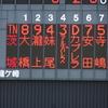 TOKIWAスタジアム龍ケ崎(たつのこスタジアム)観戦メモ!ダリエル・アルバレス、ラモン・カブレラ、セサル・バルガスの3人衆が揃う!福島の牛丸京輔選手が気になった