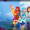 NETFLIX オリジナルアニメ『レゴエルフ エルブンデールの秘密』スタート!レゴエルフシリーズをまとめてみたよ。