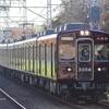 阪急3300系試運転と西武40000系甲種輸送