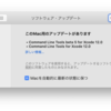 Command Line Tools 12.0に更新したらmacOSにpython-openstackclientが入れられなくなったとさ