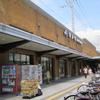 8/28 JR神戸線駅めぐり