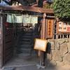 11/30 北鎌倉〜鶴岡八幡宮
