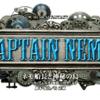 CAPTAIN NEMO…ネモ船長と神秘の島…