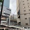 渋谷警察署 騒ぎ 何 なに 事件 群衆 出来事 できごと 抗議 何事 クルド人 職務質問 職質 理由 20200530
