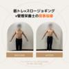 ダイエットモニターKさんの成果! No.14