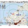 2017年07月27日 06時51分 福岡県北西沖でM2.6の地震
