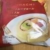 ファミリーマート ファミマスイーツ『KIHACHI 5種のフルーツロールトライフル』を食べてみた!