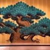 ㈵子ども劇場千葉県センター チャリティ公演
