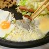 【1食126円】ホットプレートdeラクレットチーズ焼きモーニングの自炊レシピ