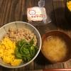三色丼~!そぼろには味噌を入れるのです。