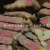 安いお肉で美味しいステーキを焼く方法