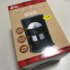Kalita 一人用コーヒーメーカーを購入、使い勝手はいかに?