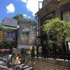 永康街の「Bobii Frutii」は、インスタ映えするタピオカミルクティーです おススメのドリンクは?行き方は?(地図付き)
