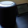 迫力の低音 3Dオーディオ/Dolby Atmos対応 Alexa Echo Studio