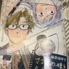 【文房具マンガ】「きまじめ姫と文房具王子」第10話