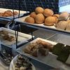 【ヒルトン小田原】大満足!オトナの上質朝食ブッフェ【全品】写真レポート