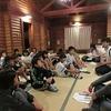 5年生:林間学習2日目⑨ 班長会と就寝準備