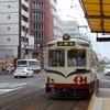 鉄道の日常風景148…過去20140922-23土佐電気鉄道