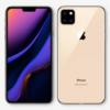 次期iPhoneには「iPhone Pro」なるモデルが用意される?