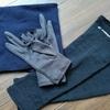 あったか素材で冬支度(FREEKNOTの手袋、レッグウォーマーと無印のネックウォーマー)
