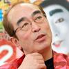志村けんさん、肺炎で入院 大阪での舞台「志村魂」中止