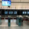 香港国際空港から香港市内へ最速!エアポートエクスプレスのチケットをお得に買う方法