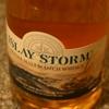 『アイラストーム』蒸留所未公開のシングルモルト。「アイラ島の嵐」その味わいは?