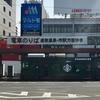 9日目 大阪→東予港→松山