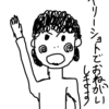 散髪後あるある【小・中学生必見!!】 髪が早く伸びる方法!?