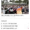 熊本地震1周年でLINEに特集ページ 熊日・西日本・大分合同が記事提供