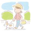 犬と一緒に住みやすい街を探す4つのポイント