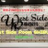 West Side Room SHIBUYAを徹底レポート。東京で一番オシャレなネットカフェはここだ!