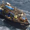 【北朝鮮船】自国じゃ盗る物もないのか。病原菌や兵器を持ち込んでいるわけじゃないですよね?