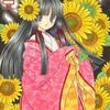 「向日葵と女童」色鉛筆&鉛筆オリジナル平安イラスト