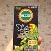 ベジミル コムンコン 豆乳