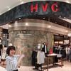 HVC銚子スタッフブログ②~スタッフ紹介☆Vol.2