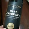 南アフリカワインで乾杯。W杯優勝おめでとうございます。
