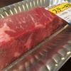 男子ご飯!安いステーキ肉でも美味しく作るコツ