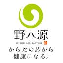 野木源Blog~たくさんの「美味しい!」「ありがとう!」を目指して。