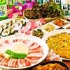 【オススメ5店】姫路(兵庫)にある家庭料理が人気のお店