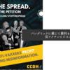 パンデミックに乗じて暴利を貪る者たち:反ワクチンビジネス(CCDH報告書より)