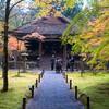 京都三千院へ行ってきました