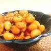 ホットクックレシピ中学生の給食大豆と豚肉のトマト煮