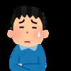 患者様の声 顎が痛い患者様