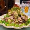 【レシピ】ヘルシー!豚肩ロースと千切りキャベツのネギ塩ダレ♫
