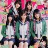 まさに文科系美少女軍団!「週刊少年マガジン No.19 欅坂46」の感想
