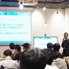 失敗から学ぶ、テスト自動化導入で大切なこと──Cybozu Meetup テスト自動化 開催報告